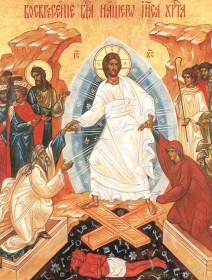СВЕТЛОЕ-ХРИСТОВО-ВОСКРЕСЕНИЕ-1