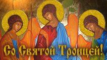 Svyataya Troiza