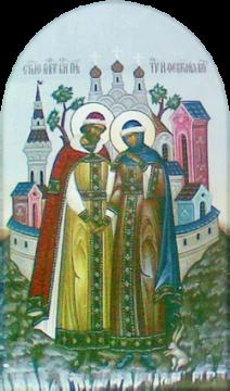 Petr-and-Fevronia