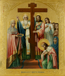 Elevation of Cross