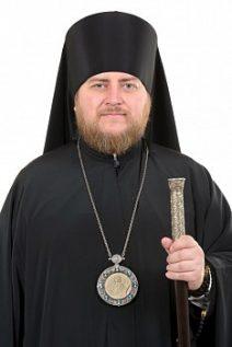 Bishop Matthew 2020