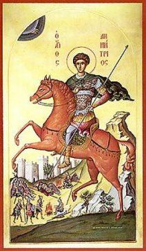 St Dimitrii